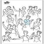 Разнообразные - балет поз
