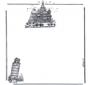 Бумага для писем Здания