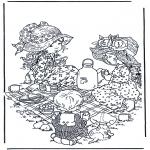 Разнообразные - Чаепитие
