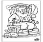 Дед Мороз 4