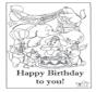 день рождения 7