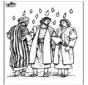 День Святой Троицы 3