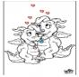 День влюблённых 11