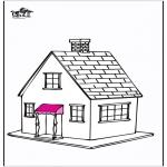 Разнообразные - Дом 5