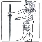 Разнообразные - Египтянин 1