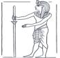 Египтянин 1