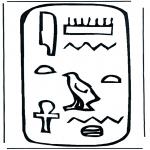 Разнообразные - Иероглифы