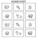 Рукоделие - Игра Память - звери