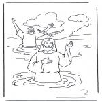 Раскраски по Библии - Иисус и Иоанн Креститель 1