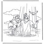 Раскраски по Библии - Иисус и Иоанн Креститель 2
