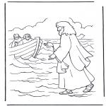Раскраски по Библии - Иисус идет по воде