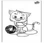 Кошка 5