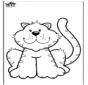 Кошка 6