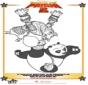 Кунг-фу панда 2 Рисунок 4