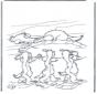 Ленивец из Ледникового Периода
