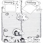 Рукоделие - Лист календаря 1