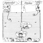 Рукоделие - Лист календаря 5