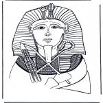 Разнообразные - Маска фараона
