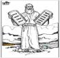 Моисей 4