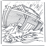 Раскраски по Библии - Ноев Ковчег 2