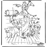 Раскраски по Библии - Ноев Ковчег 3