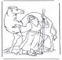 Ной и верблюд