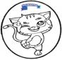 Открытка для вырезания - кот