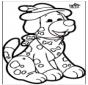 Открытка для вырезания - собака 1
