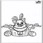 Темы - Пасха - собака