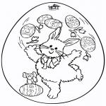 Темы - Пасхальное яйцо 7