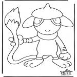 Персонажи комиксов - Покемон 15