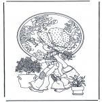Разнообразные - Поливаем растения