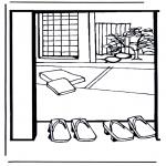 Разнообразные - Японский дом