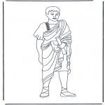 Разнообразные - Римлянин