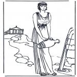 Разнообразные - Римлянка 1