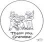 Спасибо дедушка