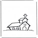 Разнообразные - Церковь