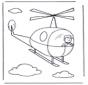 Вертолет 2