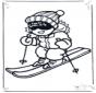 Здорово на лыжах