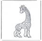 Жираф 2